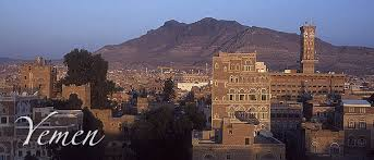 Yemen Springs india.